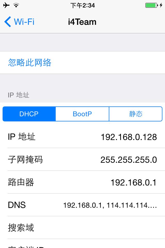 苹果iPhone4S怎么降级到iOS6.1.3图文教程