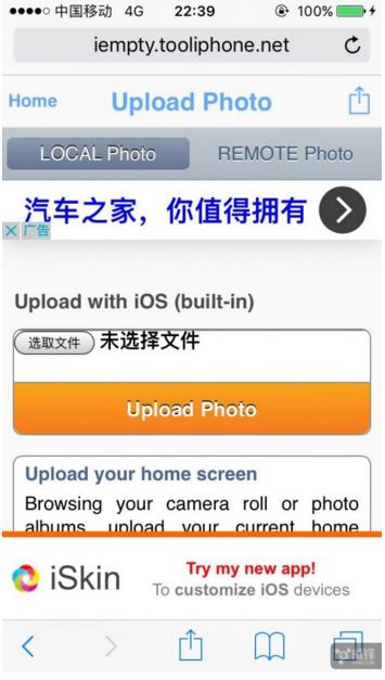 不越狱自定义iPhone桌面图标位置教程