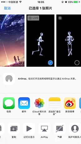 苹果iPhone7 plus手机如何隐藏照片