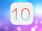 苹果已开始iOS 10内测 最快明年上线