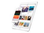 苹果iOS9.3 更新了什么?值得升级吗