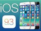苹果iOS9.3深度体验:更加注重内在创新