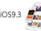 苹果iOS9.3正式版固件下载大全