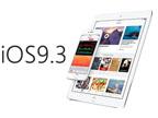 无法激活?苹果暂时关闭部分设备iOS9.3正式版验证