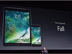 iOS 10今秋发布!新iPhone新iOS心动了吗?