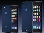 苹果iPhone7/Plus靠谱爆料汇总