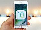 细节容易被忽视?iOS 10的这些体验有退步