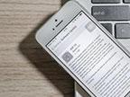 喜新厌旧?升了 iOS 10又开始期盼下代 iOS