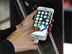 苹果十周年纪念会不会有一款iPhone 10?