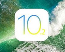 iPhone怎么升级iOS10.2系统?