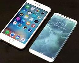 iPhone7s什么时候上市?iPhone8什么时候发布?