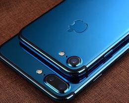 iPhone 7换个色更惊艳 忍不住要剁手