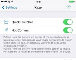 插件Kaze:可让iOS 10用户滑动屏幕切换应用