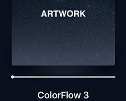 ColorFlow 3:让iPhone音乐播放界面的颜色想换就换