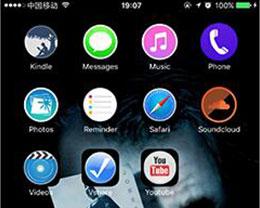 iOS系统也能自定义 无需越狱也能给iPhone 7换主题