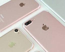 2017年买iPhone6s好还是买iPhone7好