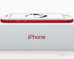 iPhone7红色特别版与普通版有什么区别?