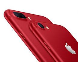 红色版苹果iPhone7/Plus发布24小时:京东预约量破27万