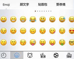 如何把iOS10表情用到iOS9系统上?