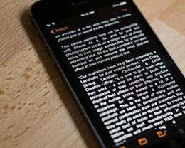 如何一键开启iPhone和iPad 夜晚模式