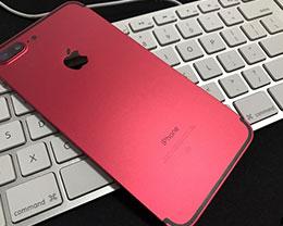 来吧,给黑色iPhone 7 Plus变个身