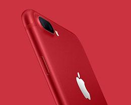 中国红iPhone 7今日开卖 6188元起
