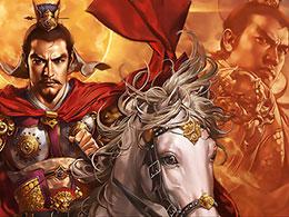 《三國志曹操傳Online》试玩:在乱世之中攻城略地