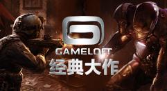 Gameloft经典大作