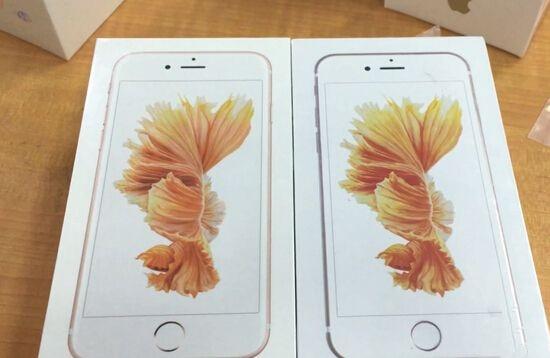 苹果6s盒子上的图案