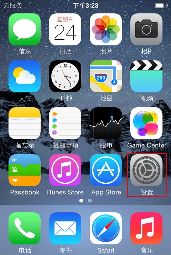 苹果手机换铃声_苹果手机怎么设置铃声