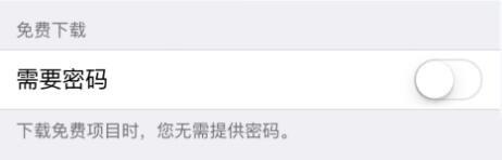 iPhone越升级越卡怎么办?,可以降级吗
