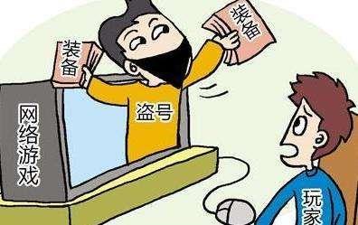 动漫 卡通 漫画 设计 矢量 矢量图 素材 头像 396_249