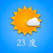 天气预报+