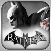 蝙蝠侠:鏖战阿甘城
