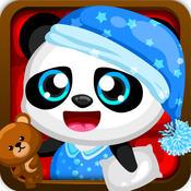 熊猫先生 -儿童游戏智力游戏