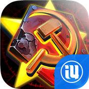 共和国之辉:红警(跨服公会战)