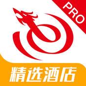 艺龙旅行Pro