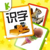 宝宝识字卡HD