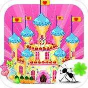 公主的城堡蛋糕