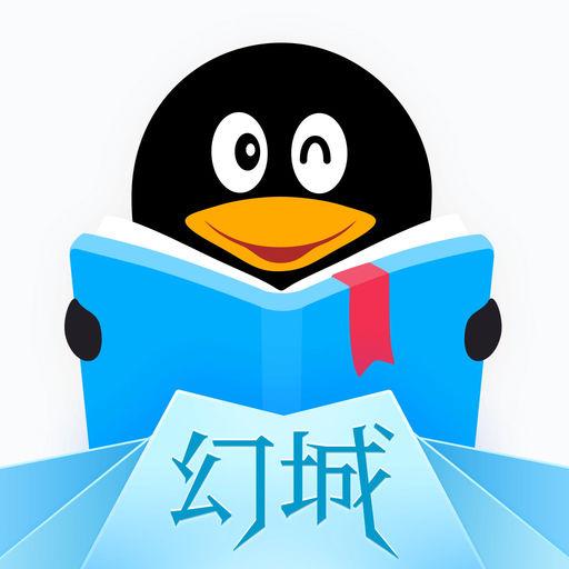 QQ阅读-小说电子阅读器