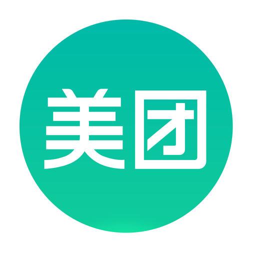 美团-团购美食外卖电影票酒店