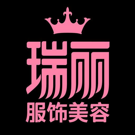 上海昕薇彩妆学校
