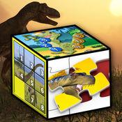 孩子们恐龙拼图