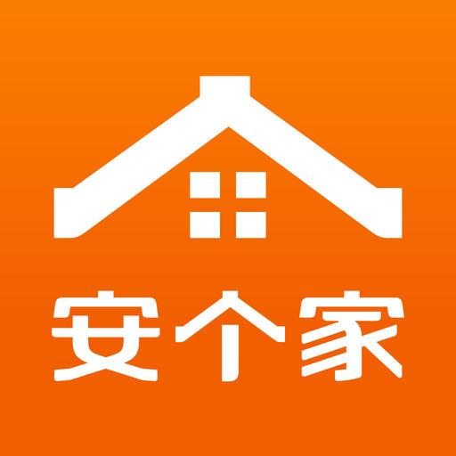 安个家房产 - 二手房新房,买房卖房必备