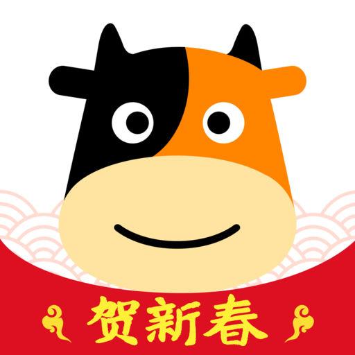 途牛旅游-途牛10周年,万元红包抢到手软!
