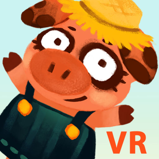 三只小猪 VR