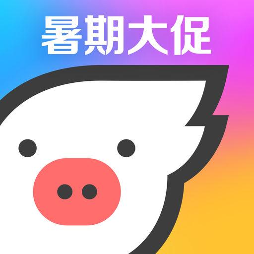 飞猪(原阿里旅行App)