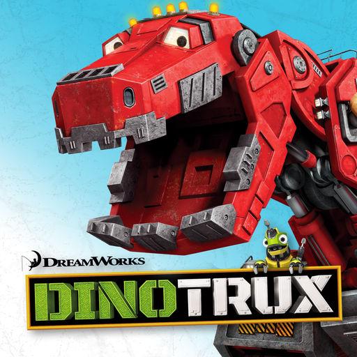 恐龙卡车:开始建造吧!