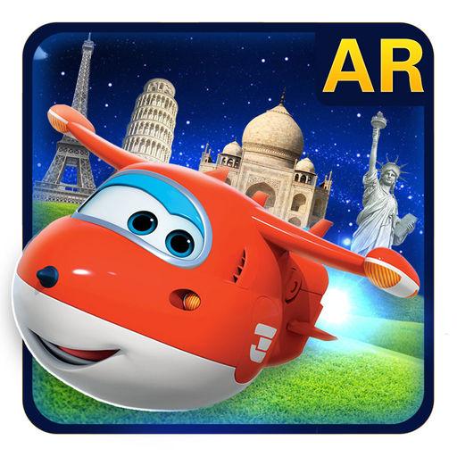 超级飞侠AR游世界