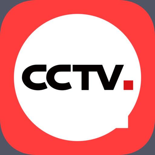 CCTV微视 - 世界杯赛事高清直播